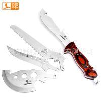 征旅户外用品四合一多功能刀具 组合刀具 锯 斧子野外用品必备