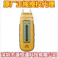 正规授权CEM华盛昌DT-125木材水分计 建筑材料湿度测试仪