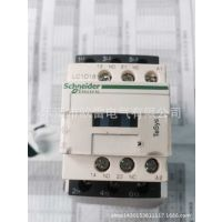 正品 Schneider施耐德 LC1D18M7C 交流接触器