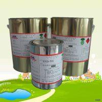 厂家直销供应高级防水尼龙丝印油墨