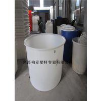 PE食品腌制桶 1200升茶叶周转箱 辽宁白酒发酵桶