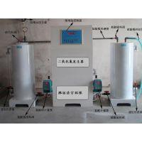卫生防疫检疫/疾病预防控制中心污水处理设备【厂家】