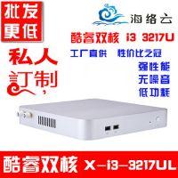 正品工控机i3 3217u 无风扇 微型电脑主机 高清迷你主机