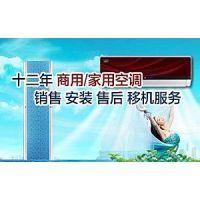 健翔桥附近空调加氟安装57220821