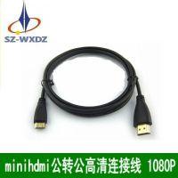 工厂直销 minihdmi连接线 迷你hdmi接口线 数码相机高清连接线