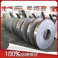 上海厂家供应C70D(1.0615) 弹簧钢 圆钢价格 钢板性能 钢管成分