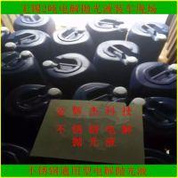 供应云浮/揭阳新型环保不锈钢电解抛光设备电解槽(JHJ-605)