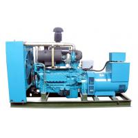 出售150KW玉柴发电机组 型号YC6A245-D30 国三发动机T3排放标准认证 HDY150GF