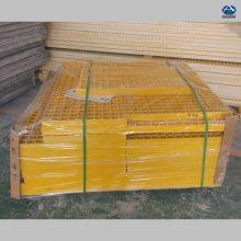 西藏: 拉萨 昌都 山南 日喀则 那曲 阿里 林芝38厚黄色汽车美容店地面格栅厂家 华强玻璃钢格栅