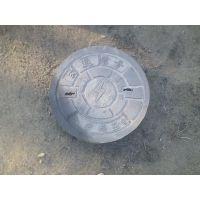 批发交通信号井盖水泥井盖钢筋混凝土井盖毕子水泥沟盖板水泥楼板电缆盖板