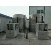 欧麦朗空气能提示您 :应用空气源热泵时要合理设定温度
