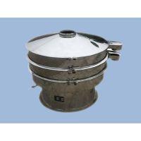 重钙粉圆形振动筛 荧光粉振动筛 滑石粉振动筛 筛粉机厂价直销