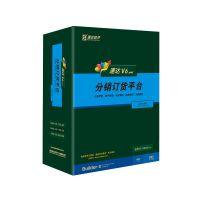 昆山速达V6.net-PRO商业版分销管理软件下载