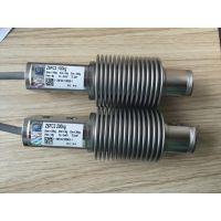 现货供应Z6波纹管1-Z6FD1/20KG-1德国HBM称重传感器2