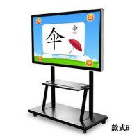 成都幼儿园教学一体机55寸65寸70寸可移动式多媒体互动会议教学触控一体机