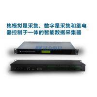 北京昆仑海岸农业大棚数据采集器KL-HS 北京农业大棚数据采集器生产厂家