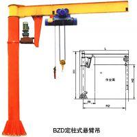 销售 BZD 2吨180度旋转悬臂吊 (含电动葫芦) 生产亚重牌双梁车轮组、吊钩组、卷筒等起重配件
