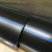 厂家批发pe给水管聚乙烯环保黑色塑料饮水管125低价多销