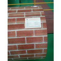 山东冠洲高端精品0.4*1000*C砖纹印花板