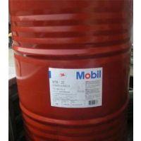 美孚齿轮油,Mobilgear XMP 68/100