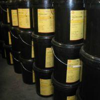 供应壳牌全效防冻液OAT -30℃ -45℃ -45度润滑油脂冷却液