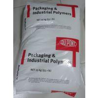 美国杜邦热稳定性EVA770原料用途于管子制品专用材料