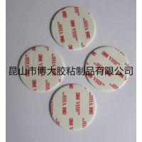 3Mvhb耐高温150度双面胶