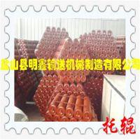 昌吉平型托辊、明鑫输送机械、供应平型托辊