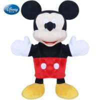 长沙长亿迪士尼正品米老鼠手偶 时尚早教米奇手偶 儿童礼品 节日赠品 发售