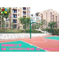 湘潭学校篮球场塑胶地面/岳塘小区广场篮球场施工尺寸