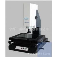 厂家直销一溪VMS4030手动二次元影像测量仪 投影仪 品质保证