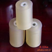 厂家供应 德州pvc塑料弹性包装膜 拉力大,透明有弹性 环保包装膜