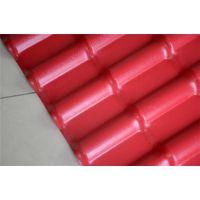 树脂瓦|树脂瓦批发生产|树脂瓦的性能|森颢建材
