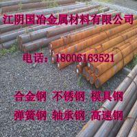 金坛市W18Cr4V高工钢价格,W18Cr4V江阴提货