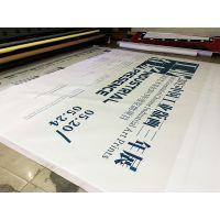 高强网格布 5米喷绘批发 灯箱布广告布 喷绘布 写真油画布 刀刮布