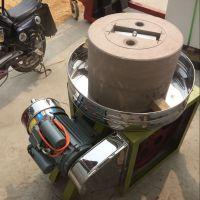 电动石磨豆浆机 电动石磨米浆机 鼎信机械厂直销