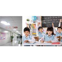 开学季到来,教学楼安装光导照明了吗?