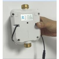云卡YK916智能一体水控机