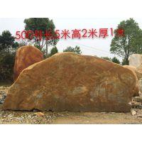 m供应山西大型景观石 黄蜡石 招牌石 假山石 平面石 风景石
