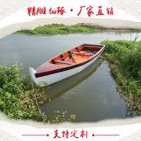 欧式木头船 旅游 手划船 道具 公园景点 景观装饰船 客船