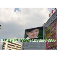 P4户外防水LED电子屏价格