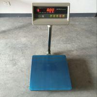 工业计重300公斤台称 快递200KG电子秤 蓝牙PDA电子秤