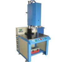 富立通豪华型焊接机 高频电动对焊机