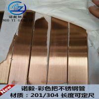 镀色不锈钢管 304装饰用不锈钢彩色管