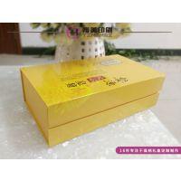 上海茶叶盒包装、茶叶包装盒设计厂家