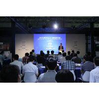 2018重庆(CAPE)国际汽车零部件及相关服务展览会