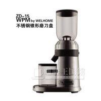 惠家ZD-15咖啡研磨机 WPM电动磨豆机 意式磨豆机 限量特价