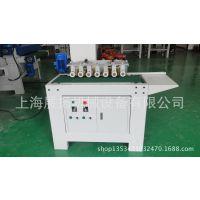 【质量保证】供应高品质木工机械设备电动工具自动砂边机