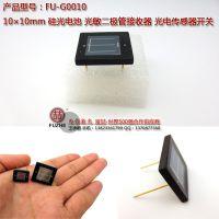 FU-G010 硅光电池陶瓷封装 接受面10*10mm 传感器硅光电二极管