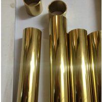 真空电镀不锈钢管 香港304不锈钢矩形管